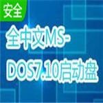 WIN98启动盘官方版 v2.1