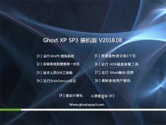 xp装机版 v2018.05