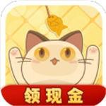 开心斗猫猫领红包版