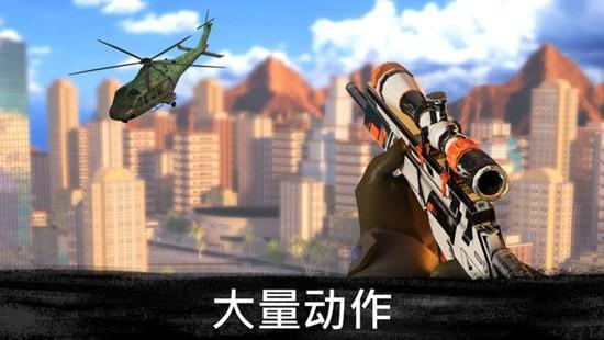 狙击手3d无限金币钻石下载