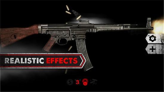 枪械模拟器全解锁版完整版