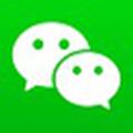 微信文件恢复工具免费版最新版
