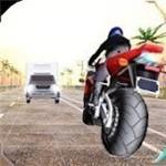 极速摩托车模拟器最新破解版