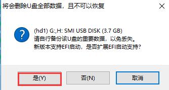 怎么制作u盘启动盘