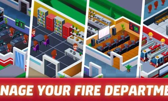 放置消防员大亨中文版