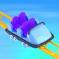 物理过山车游戏安卓版官方版