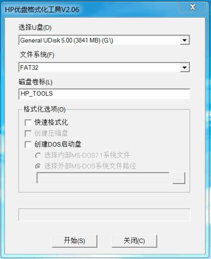 怎么制作u盘dos启动盘