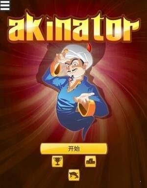 akinat灯神游戏官方最新版