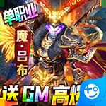 兵王  v1.0.17