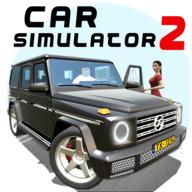 汽车模拟器2无限金币版