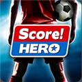 足球英雄2无限钞票版