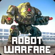 机器人战争游戏下载中文汉化版