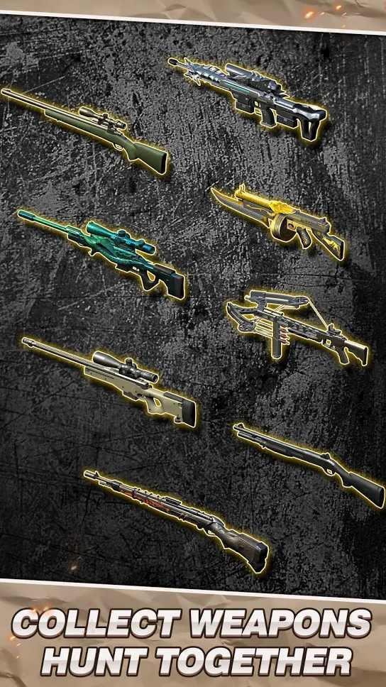 狩猎世界破解版无限子弹