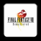 最终幻想8复刻版汉化版