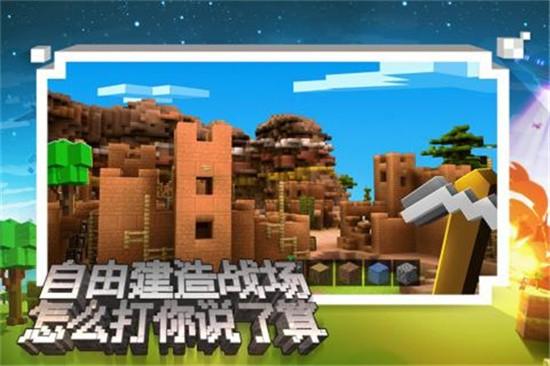 像素城市战争中文版下载