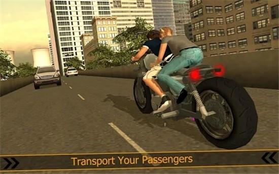 城市摩托车赛车内购破解版