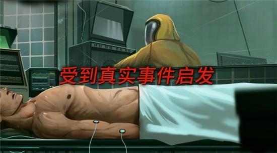 死无对证安卓中文版