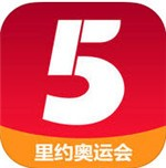 cctv5在线直播观看高清手机版app