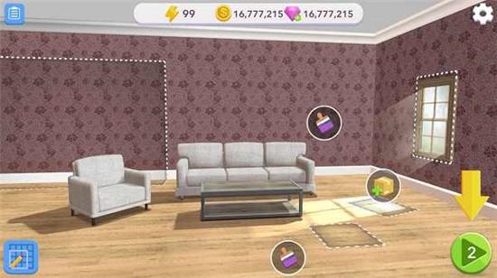 家居设计改造王游戏下载