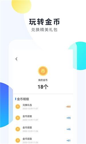 魔玩手游app下载苹果版