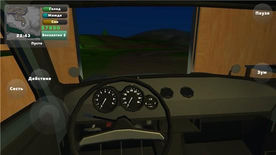 老式皮卡车模拟器