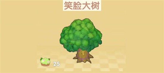摩尔庄园手游笑脸大树怎么获得 摩尔庄园笑脸大树获取攻略