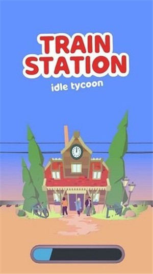 火车站大亨无限金币版