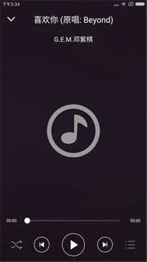 顶级无损音乐播放器app手机版下载