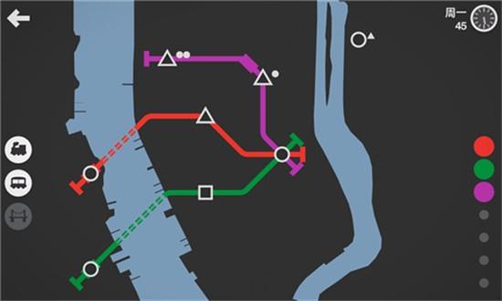 模拟地铁内购版