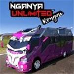 肯尼亚无限驾驶模拟器
