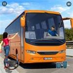 真实巴士模拟器