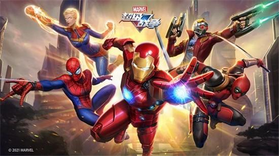 漫威超级战争预约选哪个英雄 漫威超级战争预约英雄最佳选择推荐
