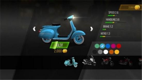 摩托公路竞赛2无限金币版下载