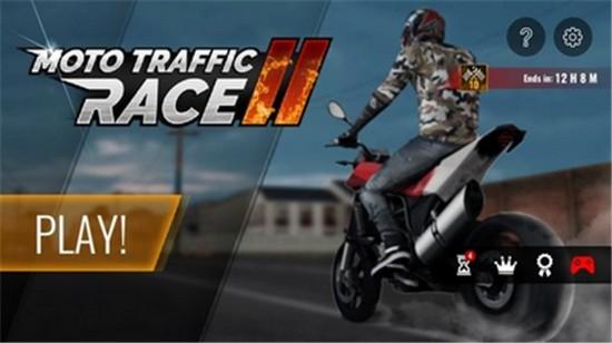 摩托公路竞赛2破解版