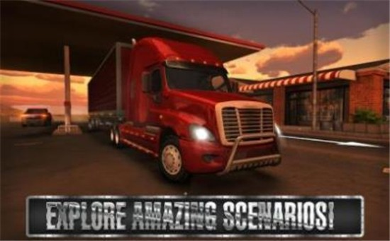 环球卡车模拟器无限金币版下载