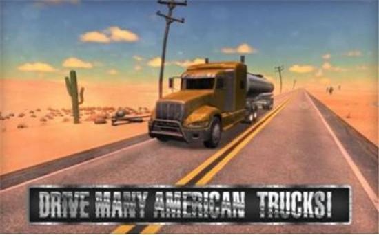 环球卡车模拟器破解版下载