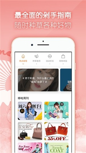 任意门日淘app