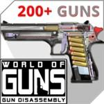 枪炮世界枪械拆解