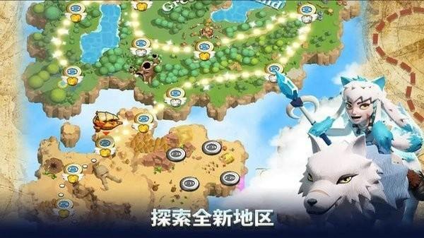 浮岛保卫战游戏下载