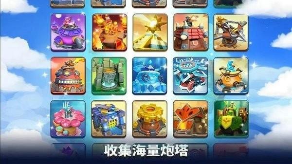 浮岛保卫战中文安卓版