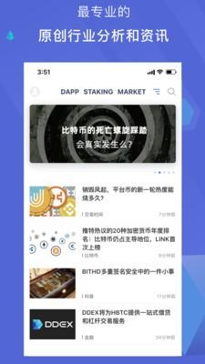 律动app下载