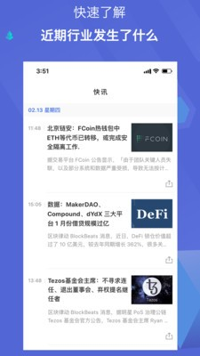 律动app官网安卓版
